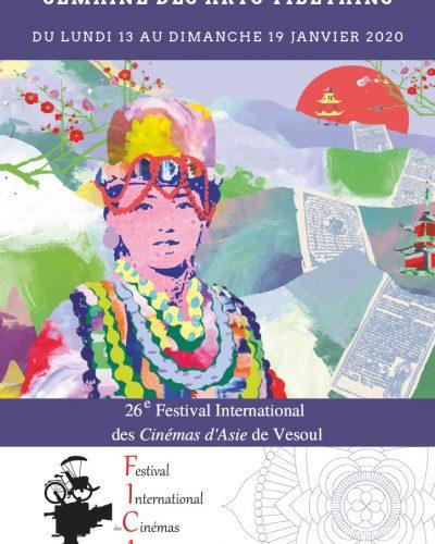 Semaine des arts tibétains